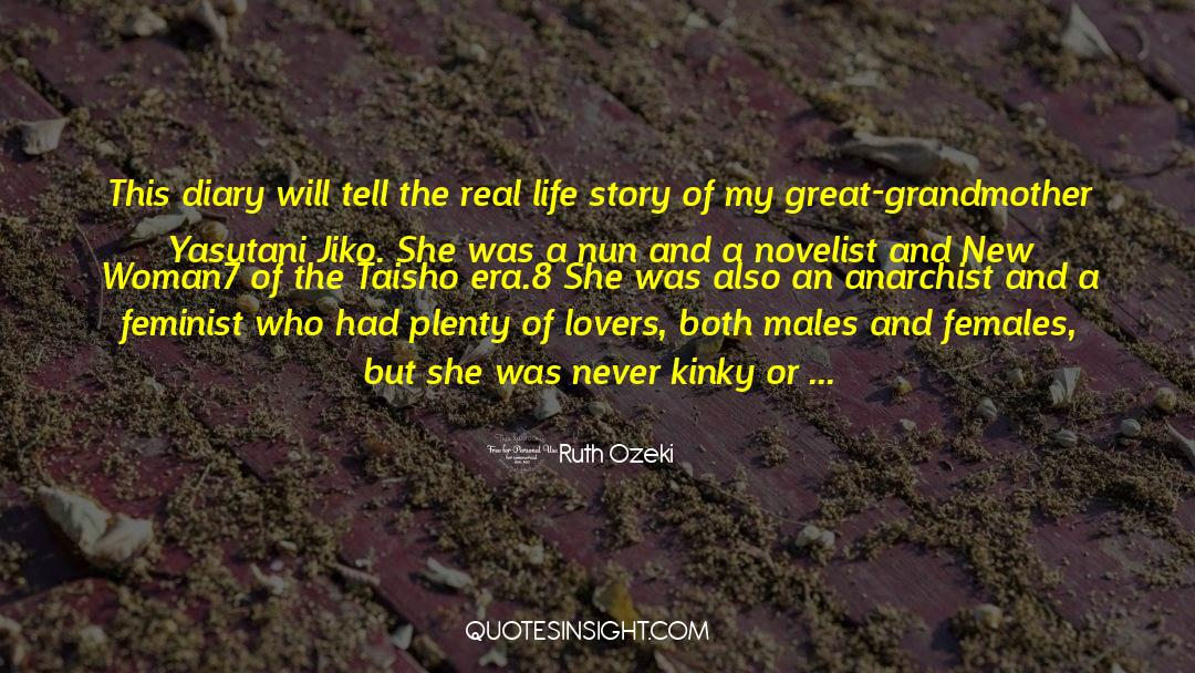 4 quotes by Ruth Ozeki