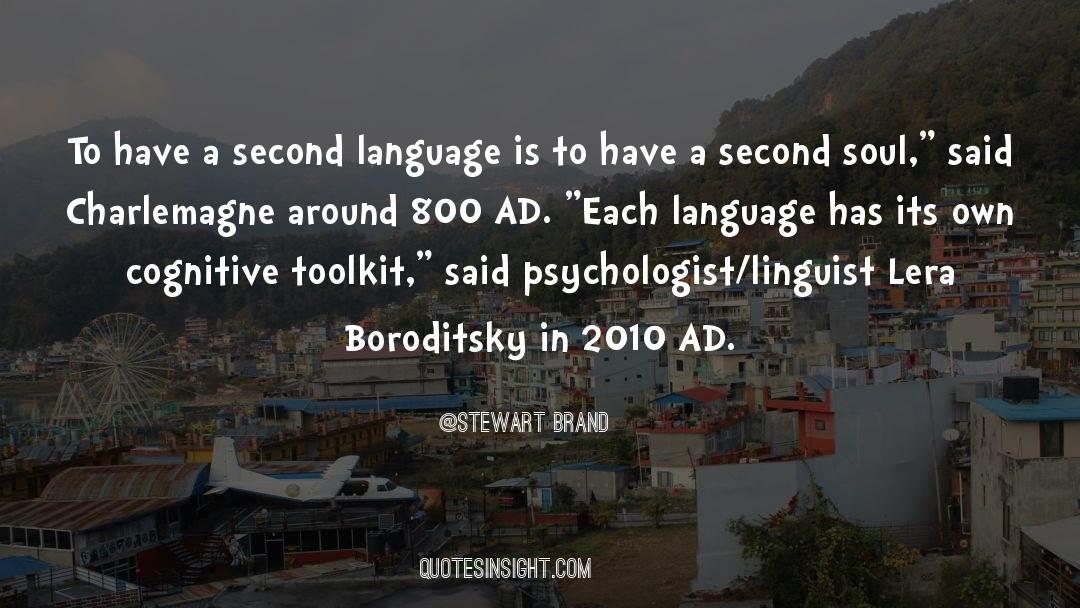 Lera Auerbach quotes by Stewart Brand
